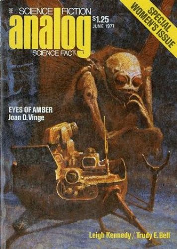 Science fiction novel erotic 1977